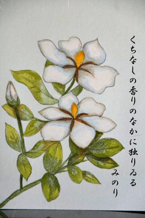 くちなし-018.jpg