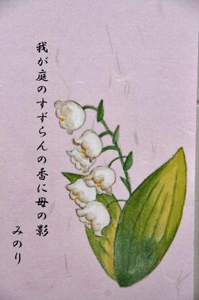 キルト 花-089.jpg