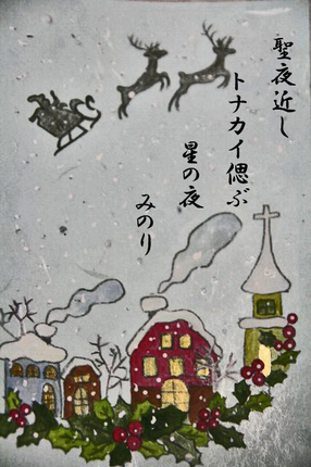 葉書-014~.jpg