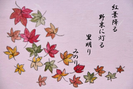 もみじ-051.jpg