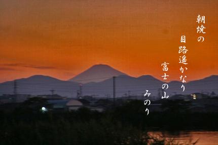 日の出-011~.jpg