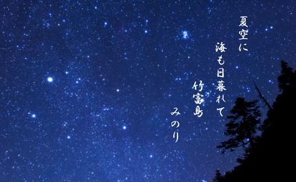 星2-825x510.jpg