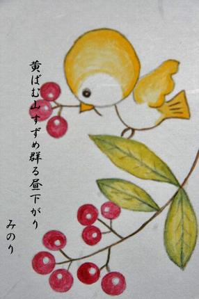 木の実-008.jpg