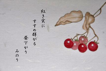 木の実-019.jpg