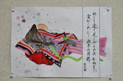 紫式部-003~~.jpg