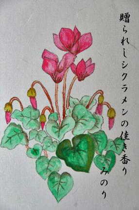 花 -164.jpg