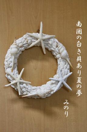 花 リース-062~~.jpg